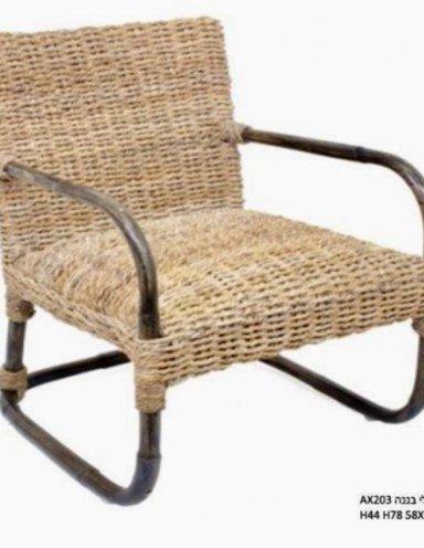 כורסא מרובעת במבוק